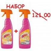 Набор Yplon Суперсильное средство для мытья ванной, 750мл+Yplon Суперсильное средство для мытья кухни, 750мл